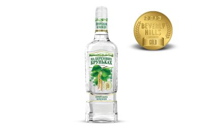 Na Berozovih Brunkah Vodka