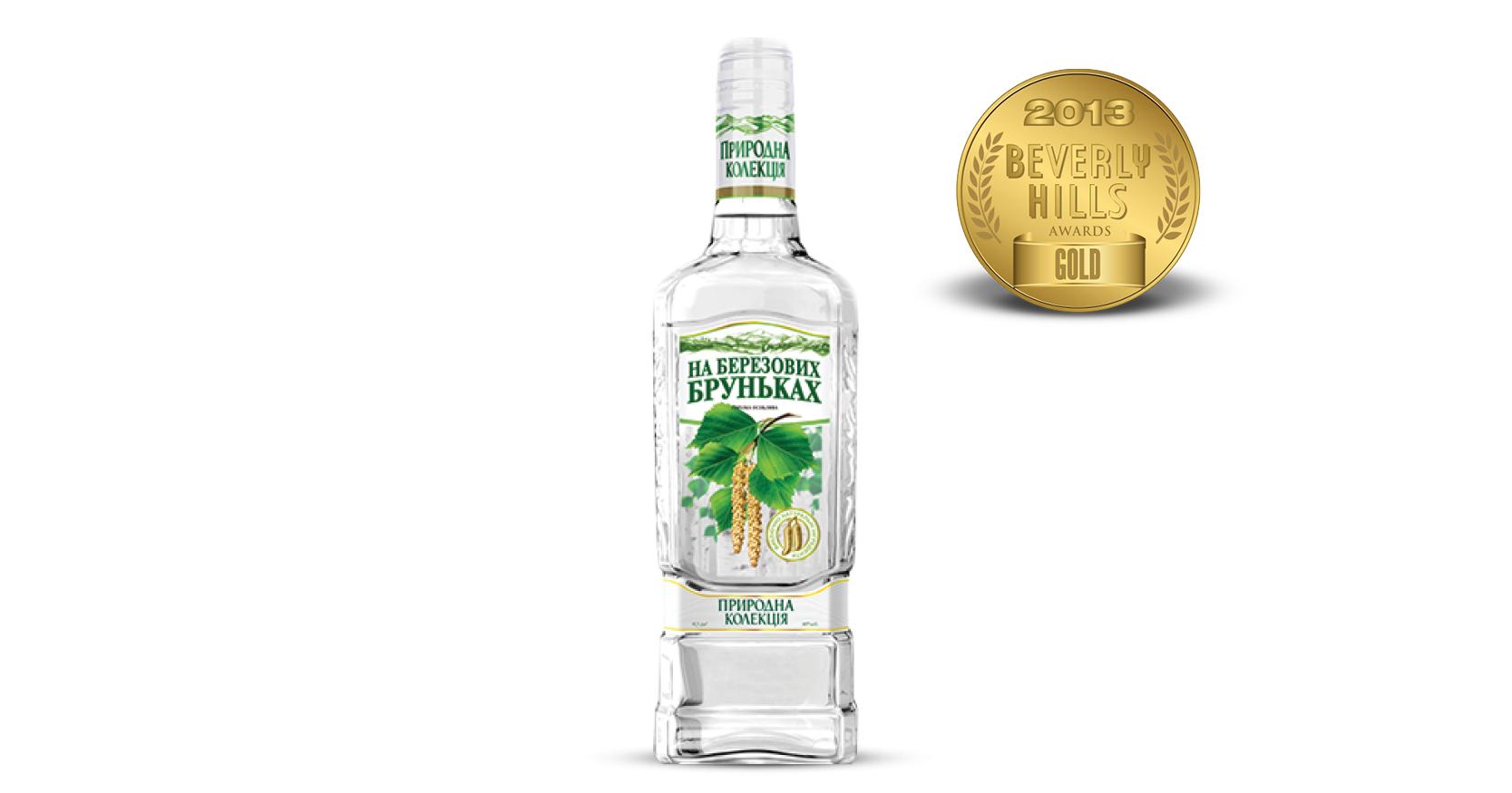 Na Berozovih Brunkah Vodka